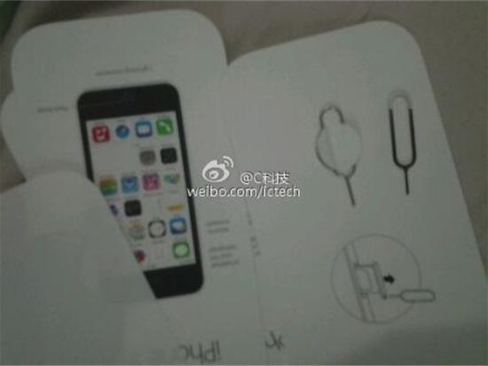 iPhone 5C : photos des modes d'emploi ?