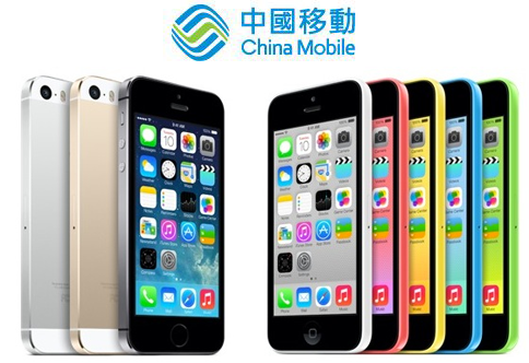 Chine : l'iPhone 5S a boosté les ventes d'Apple au 4ème trimestre 2013