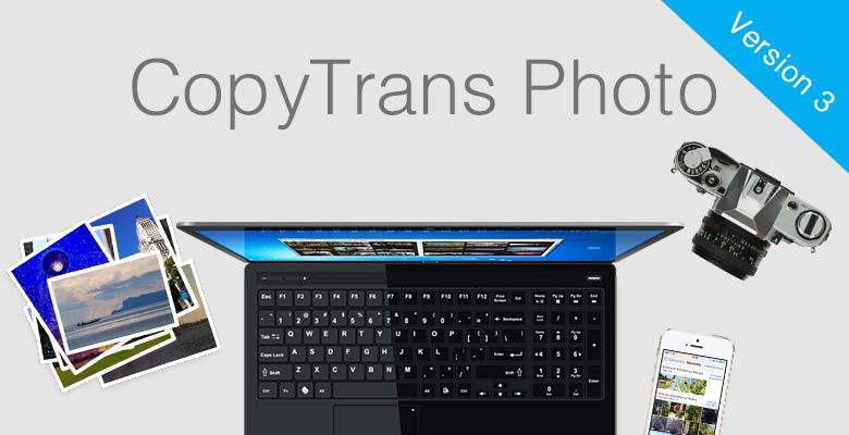 copytrans-photo-3