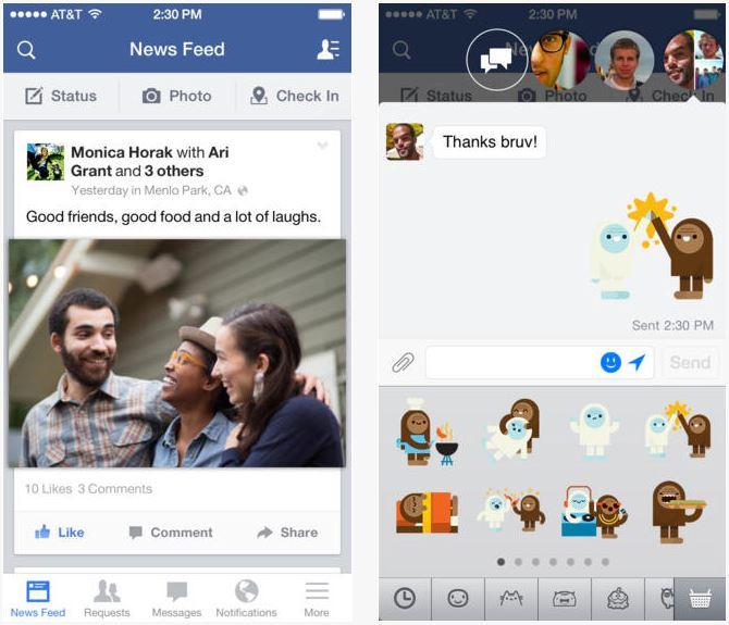 Facebook iOS vous laisse choisir de qui afficher les publications
