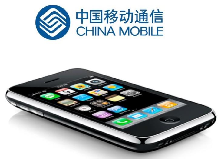 China Mobile : les précommandes de l'iPhone dès jeudi