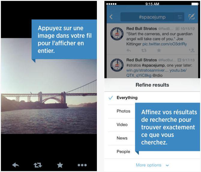 Twitter iOS : design retravaillé et photos par message privé
