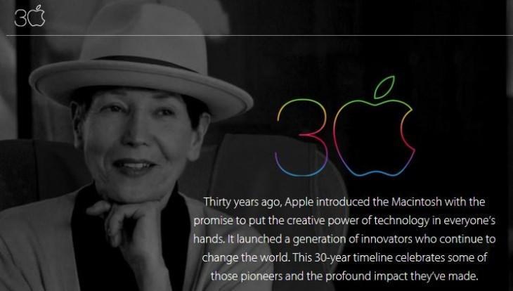Apple : le Mac fête ses 30 ans !