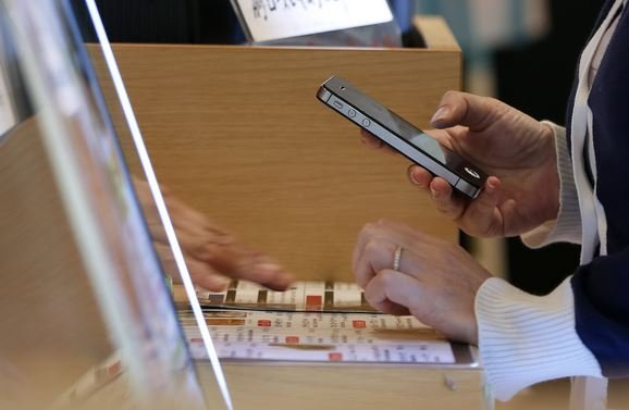 Apple : bientôt un service de paiement mobile ?