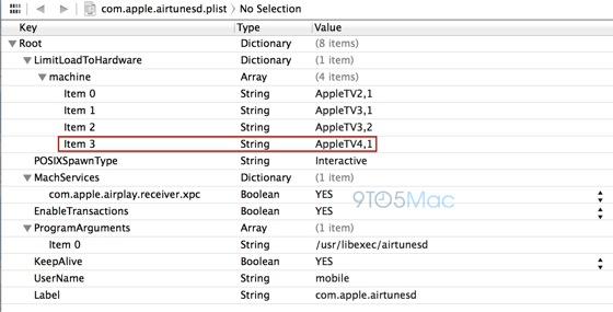iOS 7 : des références à la future Apple TV 4G découvertes
