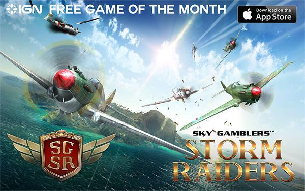 Sky Gamblers : Storm Raiders gratuit un mois sur l'App Store