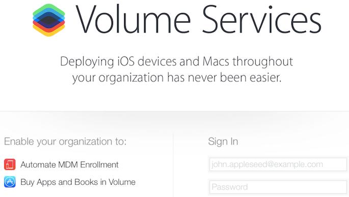 iOS 7.1 : date de sortie le 15 mars et MDM amélioré ?