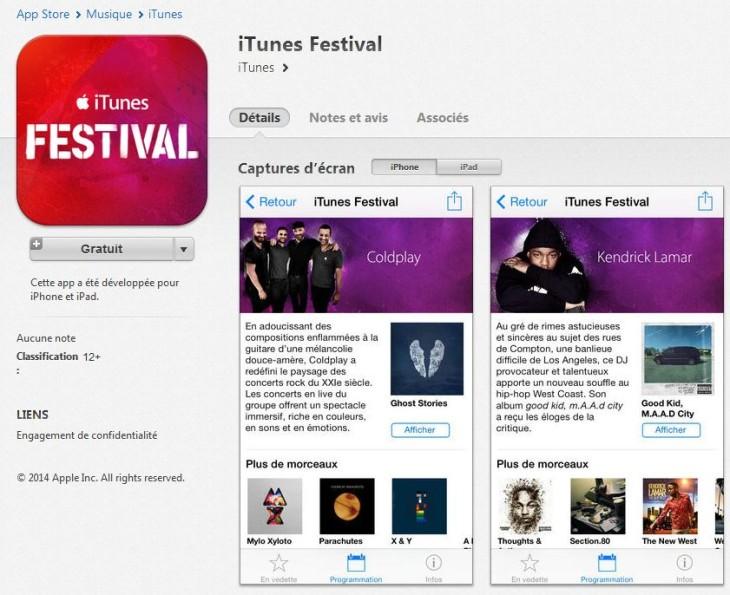 iTunes Festival : mise à jour de l'application pour le SXSW