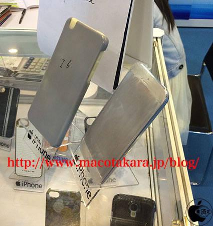 iPhone-6-Maquette-Coque-Hong-Kong-Electronics-Fair