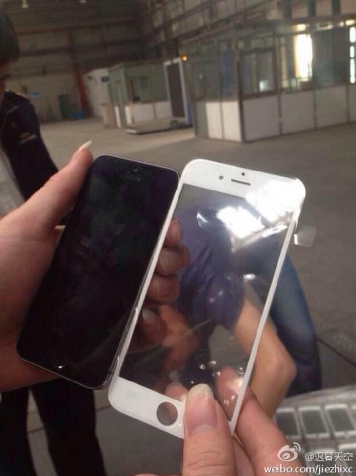 iPhone 6 : une photo de la coque avant ?