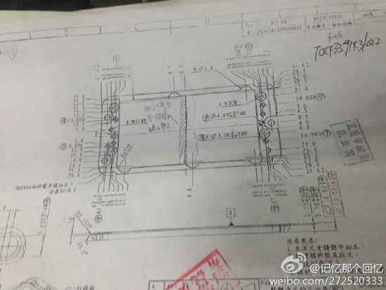 iPhone 6 : photos des croquis et moules de fabrication ?