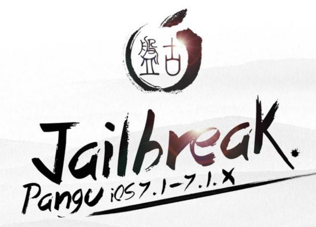 Jailbreak : Pangu mis à jour sur Cydia en version 0.3