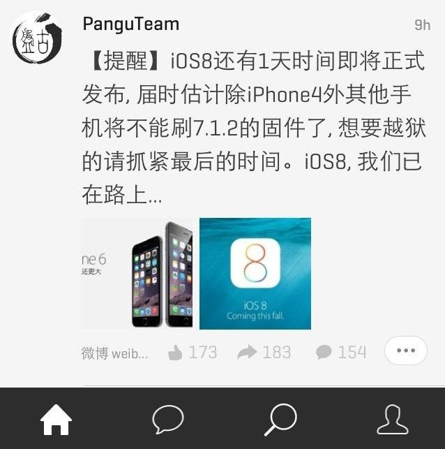 Jailbreak iOS 8 : la team Pangu y travaille