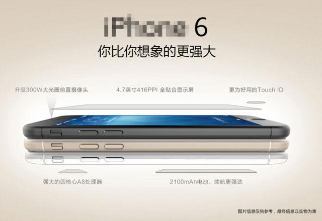 iPhone 6 : China Telecom lance ses précommandes