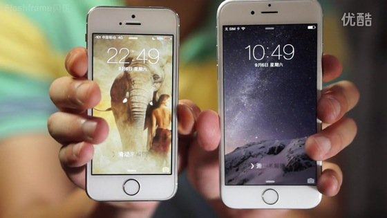 iPhone-6-fonctionnel-video