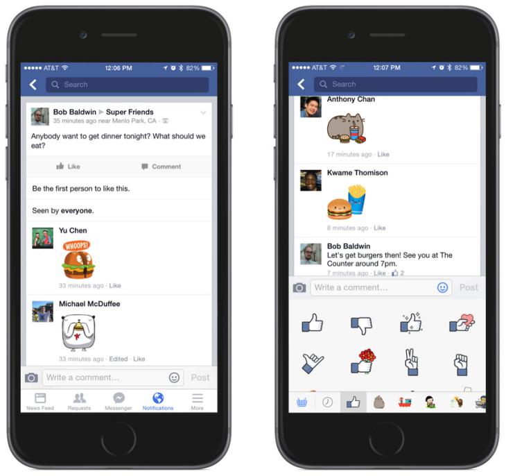 Facebook iOS : les autocollants disponibles dans les commentaires