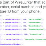Mac OS X infecté par le malware WireLurker