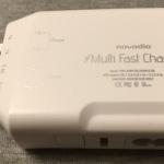 Test : Chargeur international 4 ports USB par Novodio