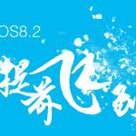 Jailbreak iOS 8.2 bêta 1 & 2 avec TaiG (Windows) et PP (Mac)