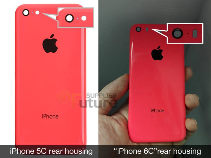 iPhone 6C : premières photos de la coque ?