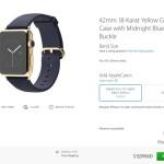 Apple Watch : les prix de l'AppleCare+ débuteront à 59$