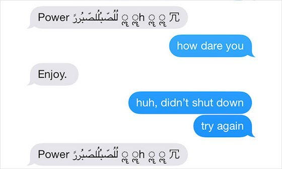 Insolite : un SMS ou iMessage fait crasher l'iPhone