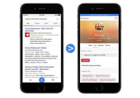 Google indexation iOS