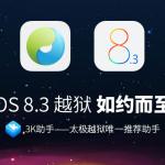 Jailbreak iOS 8.3 iPhone, iPad & iPod Touch disponible avec TaiG