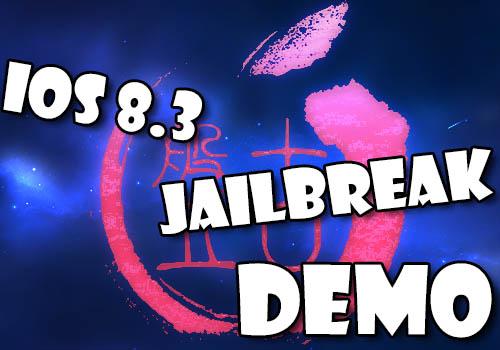 Jailbreak iOS 8.3 & iOS 8.4 : réussi par PanGu, sortie imminente ?