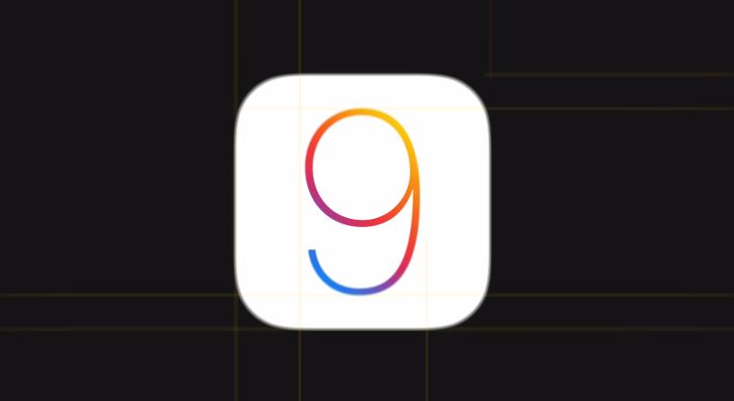 iOS-9-Concept-2015
