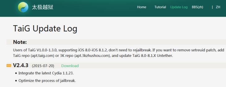 Jailbreak iOS 8.4 : TaiG 2.4.3 est disponible