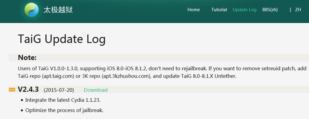 Taig-2.4.3