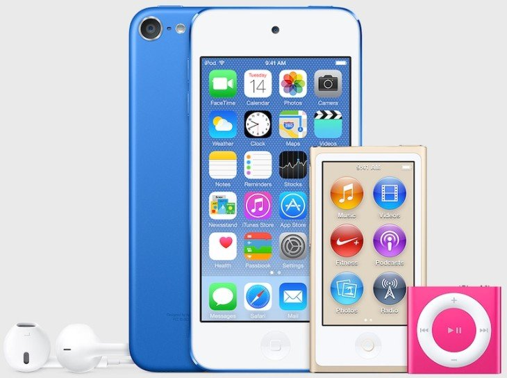 iPod : sortie des nouveaux modèles le 14 juillet ?