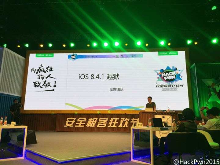Jailbreak iOS 8.4.1 : réussi sur l'iPhone 6 par la team PanGu