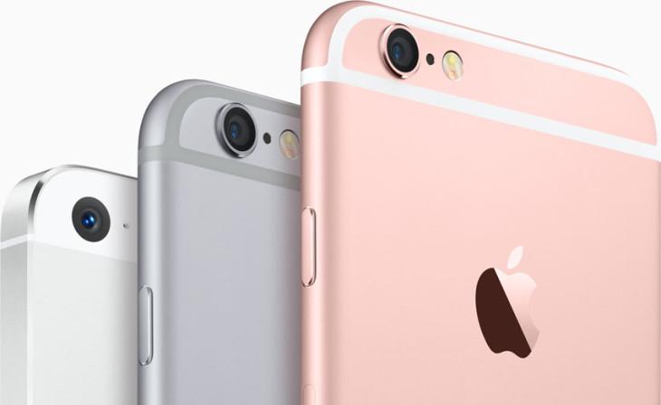 iPhone 5se : des ventes supérieures aux prévisions ?