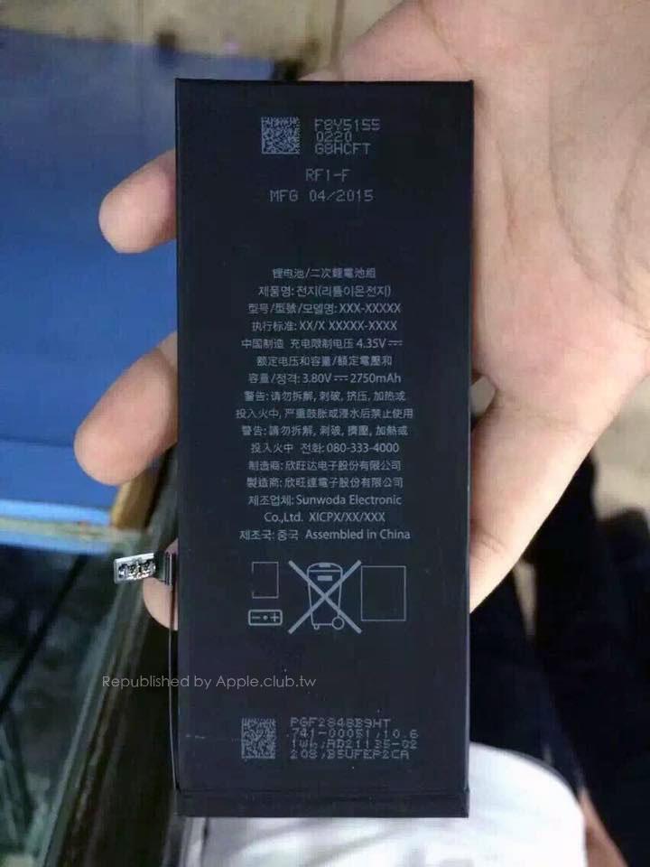 iPhone 6S Plus : une batterie moins puissante que l'iPhone 6 Plus