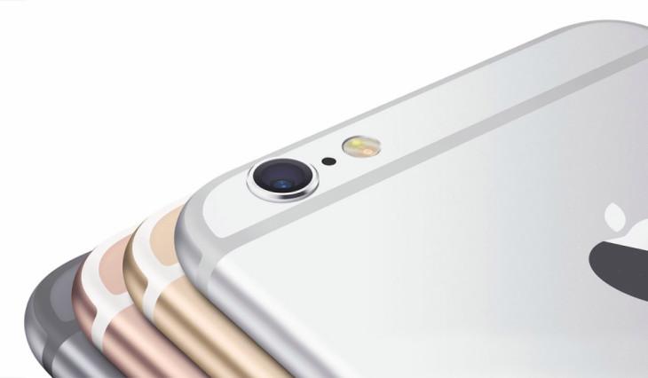 iPhone 6S : le coloris or rose confirmé
