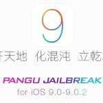 Jailbreak iOS 9 (PanGu) disponible sur iPhone, iPad & iPod Touch