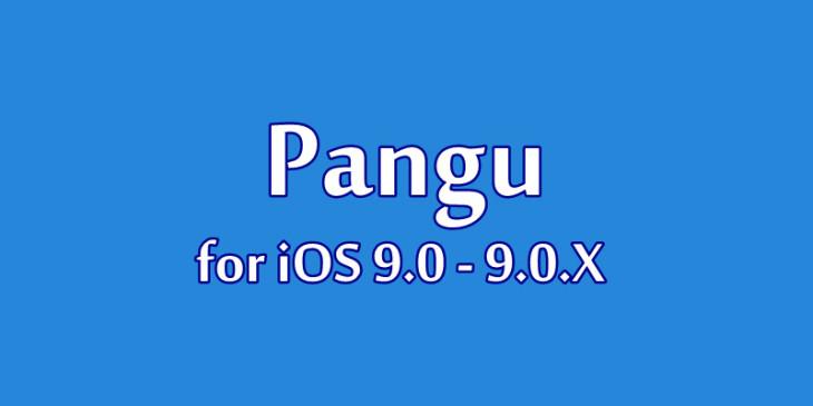 Jailbreak iOS 9 : Pangu enfin disponible sur Mac