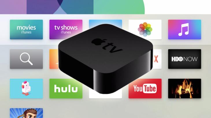 Apple TV : tvOS 9.2 disponible en version finale