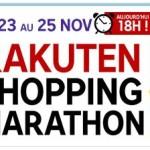 PriceMinister : 10ème édition du Shopping Marathon & Concours