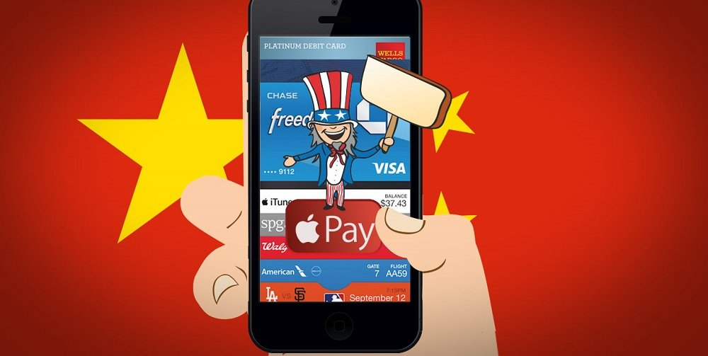 apple pay chine - Apple Pay : une sortie en Chine début 2016
