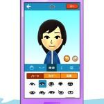 Miitomo : Nintendo proposera des achats intégrés d'habits virtuels