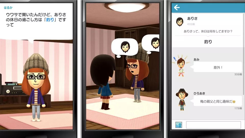 Nintendo miitomo app mobile - Miitomo : sortie du premier jeu mobile de Nintendo confirmée pour mars