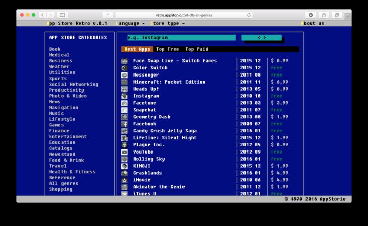 Concept : un App Store Retro dans le style des années 80