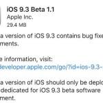 iOS 9.3 bêta 1.1 est disponible pour les développeurs