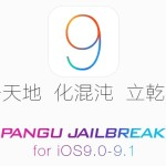 Jailbreak iOS 9.1 (PanGu) disponible, compatible iPad Pro