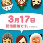 Nintendo : sortie du jeu Miitomo le 17 mars au Japon