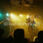 iPhone 6S : 2 nouvelles publicités Apple sur le 3D Touch & Live Photos