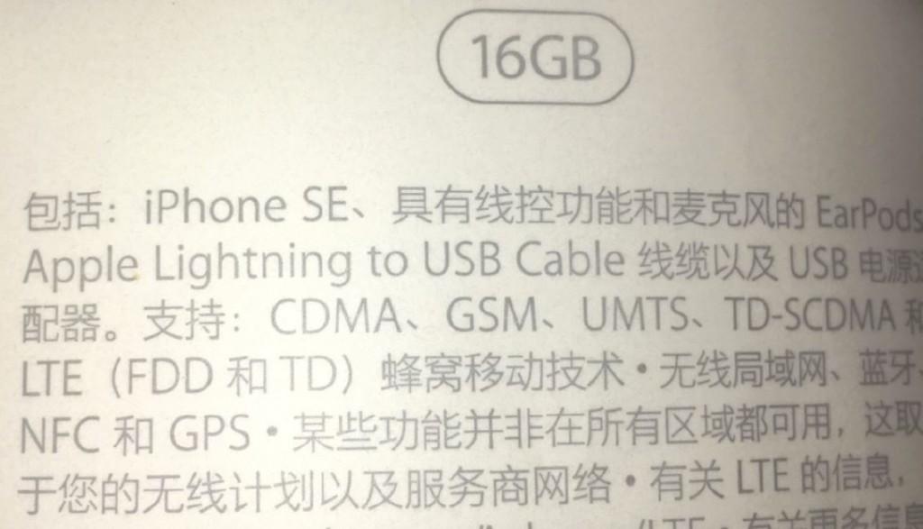 iPhone-5se-nfc-16-go-boite